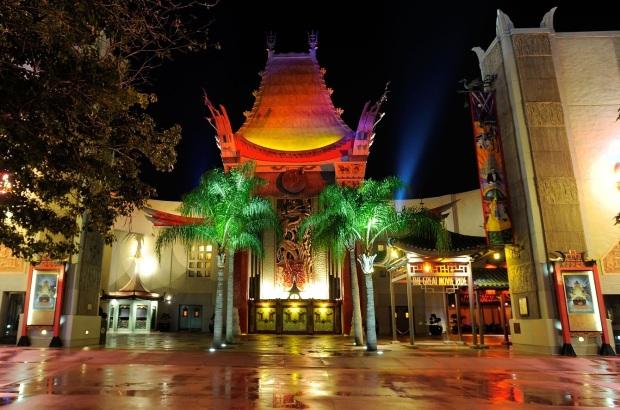 great-movie-ride-night.jpg