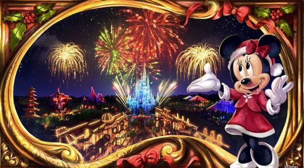minnie-wonderful-christmastime-fireworks.JPG
